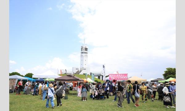 ヨーキーフェス2020 イベント画像3