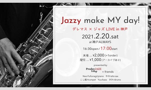 Jazzy make MY day!(2/20) イベント画像1