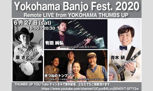 6/27 sat Yokohama Banjo Fest. 2020 Remote 投げ銭 LIVE イベント画像1