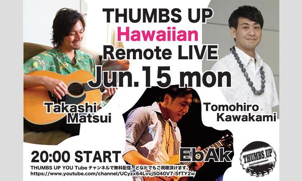 6月15日(月)松井貴志 / EbAk / 川上トモヒロ ~THUMBS UP Hawaiian Remote LIVE イベント画像1