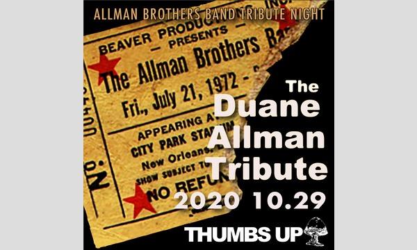 10/29 thu Duane Allman Tribute LIVE & Remote LIVE イベント画像1