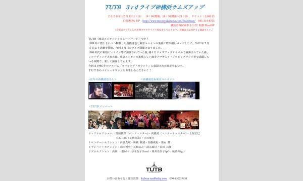 12/13 sun TUTB 3rd ライブ@横浜サムズアップ イベント画像1