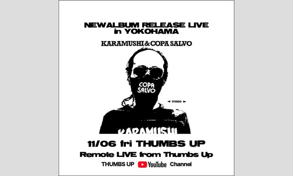 11/6 fri KARAMUSHI&copa salvo NEW ALBUM RELEASE LIVE イベント画像1