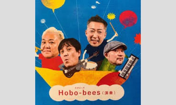 """11/26 thu """"Hobo-bees""""LIVE meets """"HILO•MORITA"""" LIVE PAINT イベント画像1"""