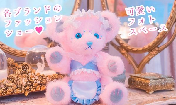 TEDDY PARTY!@キリストンカフェ東京 イベント画像2