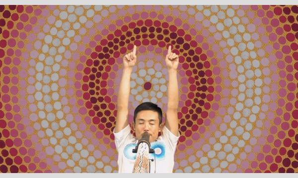 映画「フラッシュバックメモリーズ」上映会&トーク+GOMAミニライブ イベント画像2