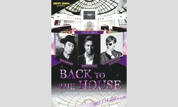 【 BACK TO THE HOUSE 】ハウスミュージックへの回帰を掲げる大人のサンデーアフタヌーン・クラブイベント イベント画像2