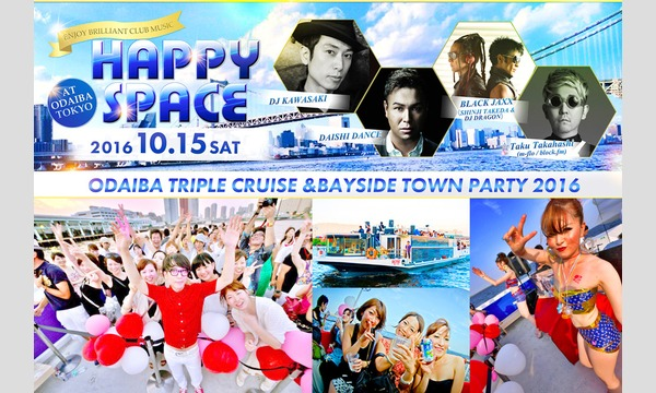 【 HAPPY SPACE 】ODAIBA TRIPLE CRUISE&BAYSIDE TOWN PARTY 2016 イベント画像1