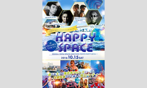 【 HAPPY SPACE 】ODAIBA TRIPLE CRUISE&BAYSIDE TOWN PARTY 2016 イベント画像2