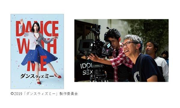 オーディエンス参加型インタビュー Talkrowd Vol.1 矢口史靖監督  ~映画界からビジネスを学ぶ~ イベント画像1