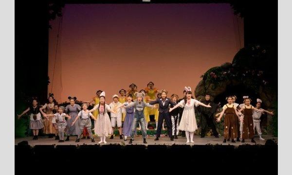 さいたま子どもミュージカル        第2回公演『ロンの花園』 イベント画像2