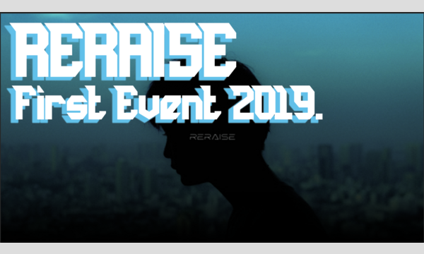RERAISE First Fes 2019. イベント画像1