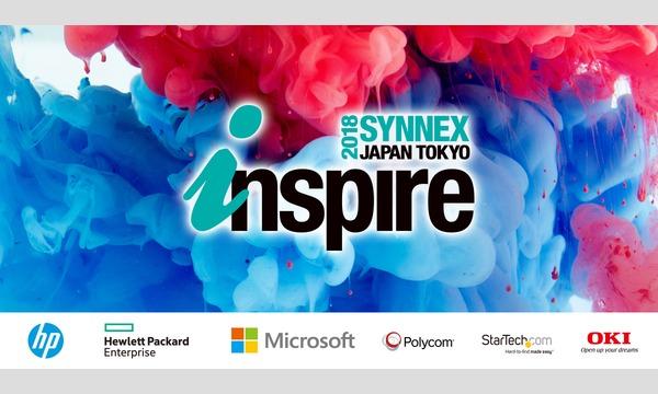 SYNNEX Inspire Japan 2018 Tokyo イベント画像1