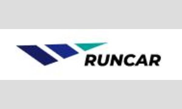 """RUNCAR×幸田サーキット """"おいしい""""おもてなし丼走行会 イベント画像2"""