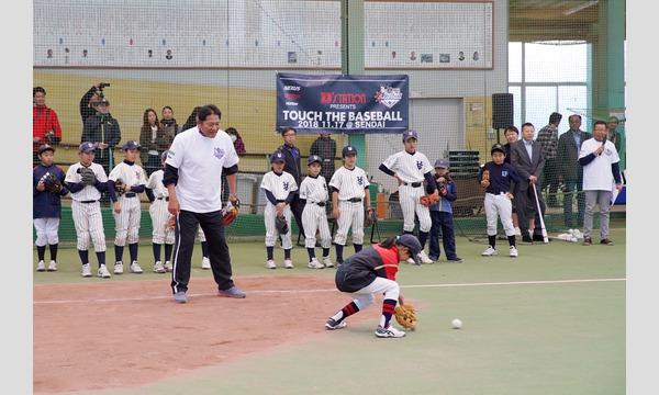 第2回D'station Presents Touch the Baseball イベント画像3