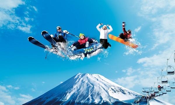 【宿泊&スキー】スノーパークyeti(イエティ)のリフト券付きチケット イベント画像1