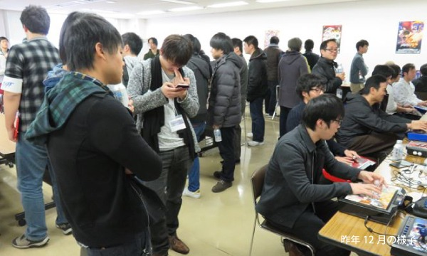 Toyama Gamers Day 2017 - Spring- イベント画像2