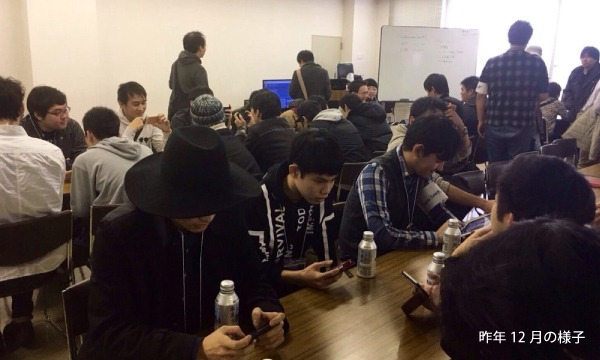 Toyama Gamers Day 2017 - Spring- イベント画像3