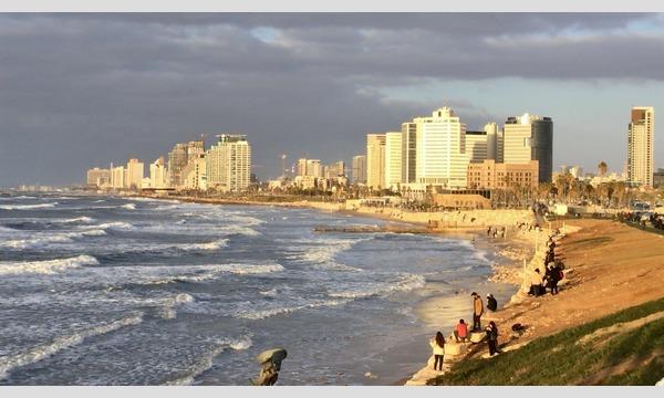 LunchTrip イスラエル便 ~ユダヤの文化を学ぶ旅~ イベント画像1