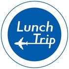 LunchTrip イベント販売主画像