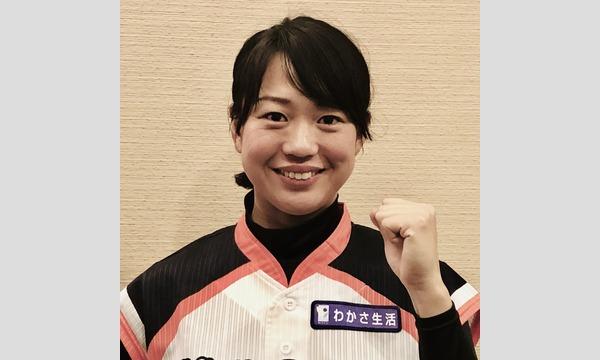 2月14日(木)元女子プロ野球選手、川端友紀さんトークショー イベント画像1