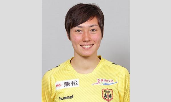 スタンボー華選手(INAC神戸レオネッサ)トークショー イベント画像1