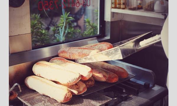 1月18日(金)15:00〜ラ・ヴィア・ラ・カンパーニュのシルバさんに教わるパンづくりとスローライフの愉しみ方 イベント画像3