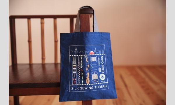 日本文芸社の10月20日(土)10時〜絹糸でぬりえをするように刺繍する糸六ミニトート@東京・二子玉川 イベント