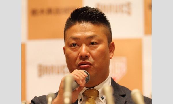 日本文芸社の男・村田修一トークショー:16年の熱きプロ野球人生を語るイベント
