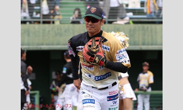 日本文芸社の12月10日(火)西岡 剛選手 トークショーイベント