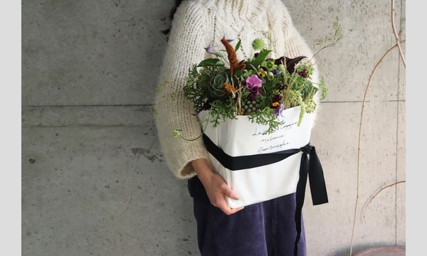 日本文芸社の3月26日(火)10:00〜フラワーノリタケさんの不思議植物のマルシェバッグ@東京・中目黒イベント