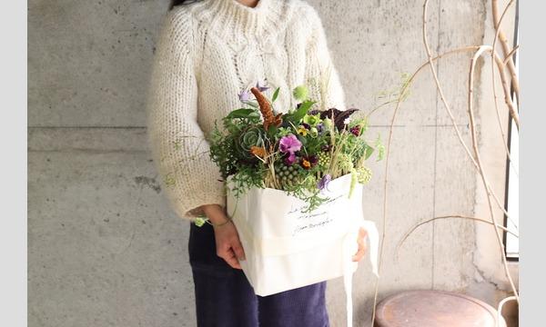 3月26日(火)10:00〜フラワーノリタケさんの不思議植物のマルシェバッグ@東京・中目黒 イベント画像2