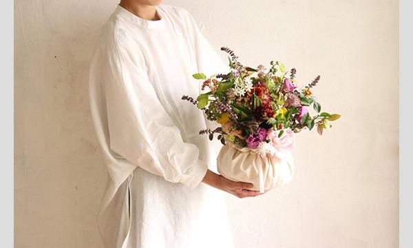 日本文芸社の7月17日(水)10:00〜フラワーノリタケさんの巾着包みのフレッシュブーケ@東京・下北沢イベント