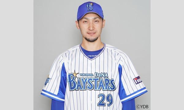 横浜DeNAベイスターズ伊藤光選手 Xmasトークショー イベント画像1