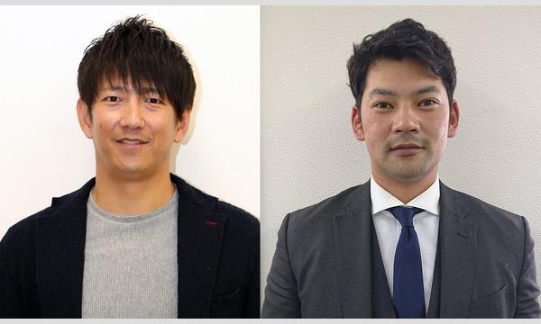 日本文芸社の2月20日(木)今浪隆博さん&鵜久森淳志さんトークショーイベント