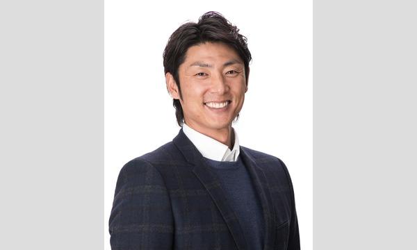日本文芸社の【プロ野球、正解はシーズン後】斉藤和巳さんと一緒に2019年NPBの順位&タイトル予想大会!イベント