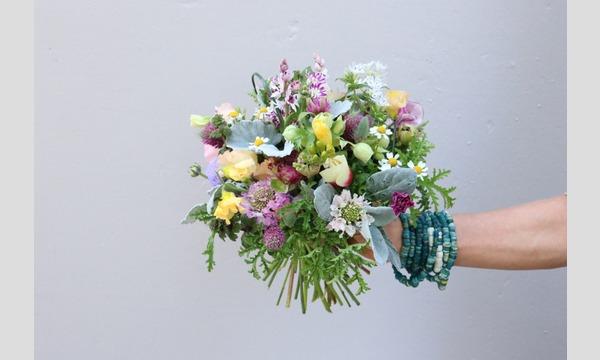 3月26日(火)14:00〜フラワーノリタケさんの春を祝う花々のブーケ@東京・中目黒 イベント画像1