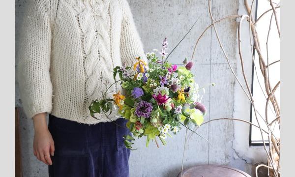 3月26日(火)14:00〜フラワーノリタケさんの春を祝う花々のブーケ@東京・中目黒 イベント画像2