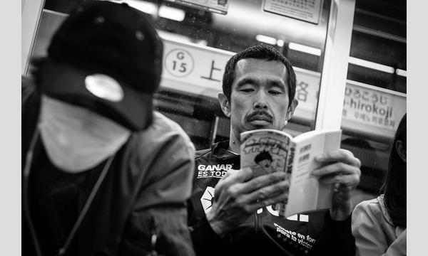 日本文芸社の3月11日(月)サッカー元日本代表 久保竜彦さんトークショーイベント