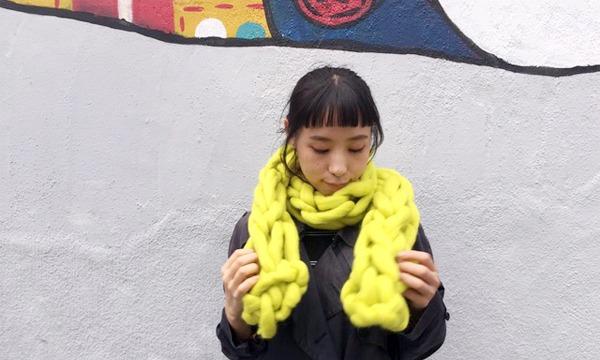 ニット編みワークショップ「Knittingbird 編む楽しさ 身につける楽しさ」@『NEWOLD STOCK』(蔵前) イベント画像2