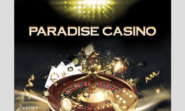 体験型リアル謎解きイベント『PARADISE CASINO』 イベント画像1