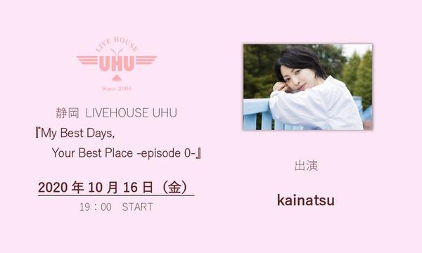 2020年10月16日(金)『My Best Days, Your Best Place -episode 0-』 イベント画像1