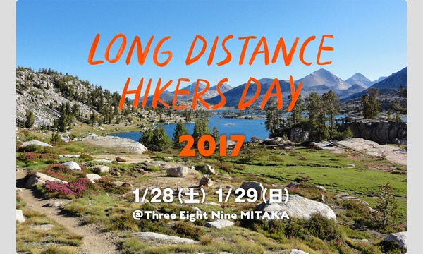 LONG DISTANCE HIKERS DAY 2017