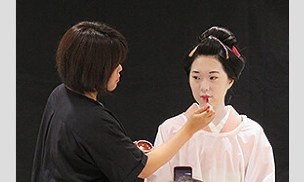 よみがえる江戸の化粧ー紅の艶めきー イベント画像2