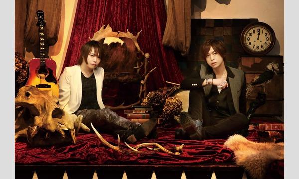 ディアワンミュージック・エンタテインメントのCLEANERO The Acoustic 神奈川公演 1部イベント