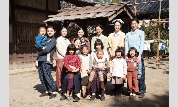 9/20『あの日のオルガン』松山上映@コミセン イベント画像2
