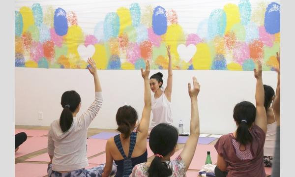 【オンライン ヨガクラス 】講師: 臼井りえ / LIFE with YOGA 主催 イベント画像3