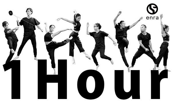 enra『1Hour』ライブ+ワークショップ- 1部 開場14:30/開演15:00 イベント画像1