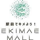 一般社団法人 EKIMAEMALL イベント販売主画像