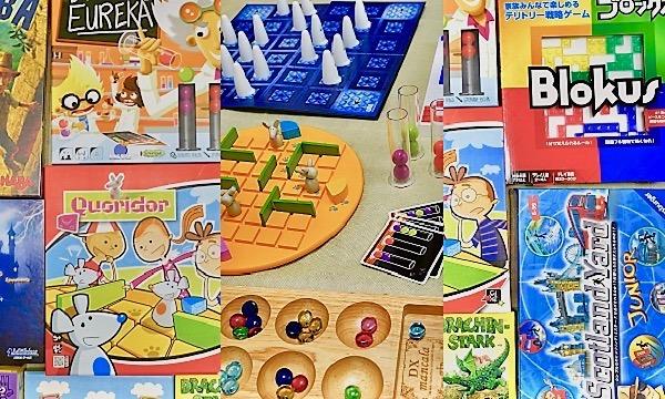 読書の秋。親子で楽しむボードゲーム! in東京イベント